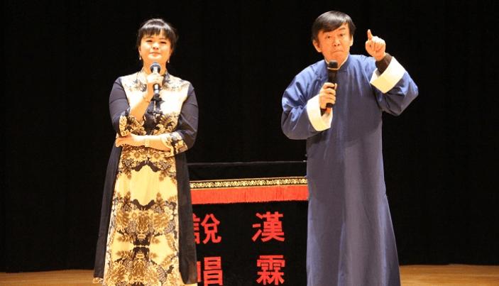 漢霖民俗說唱藝術團