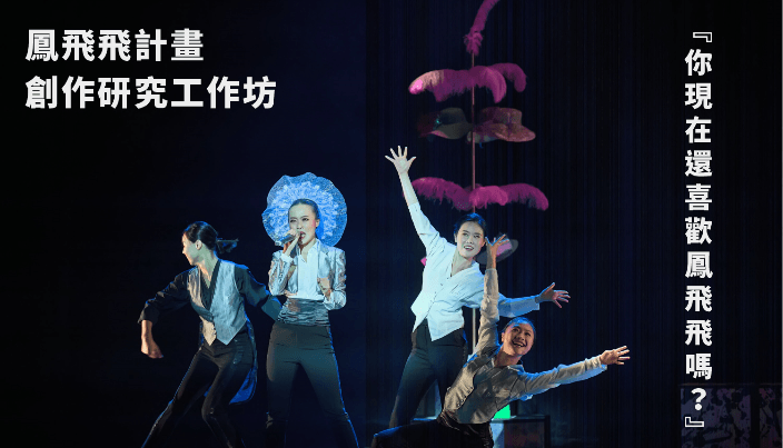 余彥芳、徐宏愷